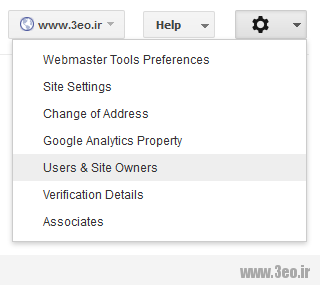 add-user-to-google-webmaster