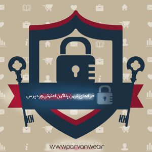 security-lock-vector-image_23-2147491938