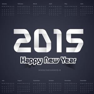 2015 calender - دانلود تقویم سال جدید 2015 : وکتور