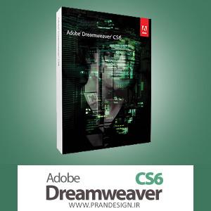 Adobe Dreamveaver - دانلود نرم افزار کدنویسی Adobe Dreamveaver CS6 + کرک