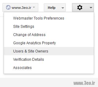 add user to google webmaster - آموزش گوگل وبمستر - اضافه کردن کاربر