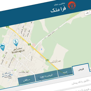fara melk - اسکریپت فارسی ایجاد وب سایت املاک اینترنتی
