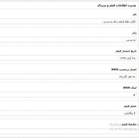 moviesharghi 1 - دانلود قالب سایت فیلم و سریال آریا فیلم برای وردپرس