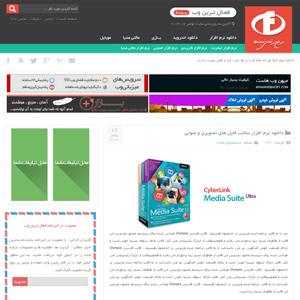 prsn ftw design - طراحی حرفه ای قالب وردپرس سایت فعال ترین وب