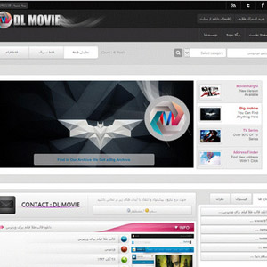 theme mus wprs - دانلود قالب سایت فیلم و موزیک وردپرس