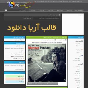 aria - دانلود قالب آریا دانلود برای وردپرس + نسخه ویرایش شده
