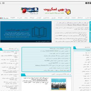 behin - دانلود قالب سایت بهین اسکریپت جدید برای وردپرس