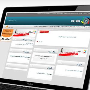 varzesh3 - دانلود قالب سایت ورزش سه برای وردپرس
