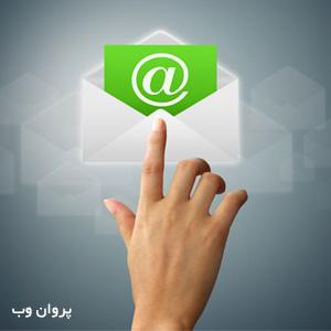 ئبصش - ایمیل مارکتینگ یا بازاریابی ایمیلی چیست + نکات مهم