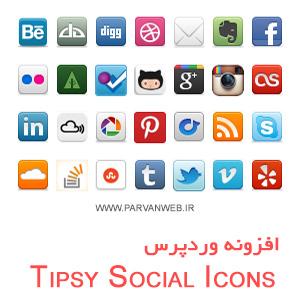 154544321 - افزونه وردپرس Tipsy Social Icons  آیکون شبکه های اجتماعی