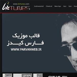 FARSKIDLS - دانلود قالب وردپرس موزیک فارس کیدز
