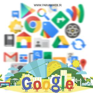 GOOGLE - درآمد شرکت گوگل از چه راهی تامین می شود ؟!