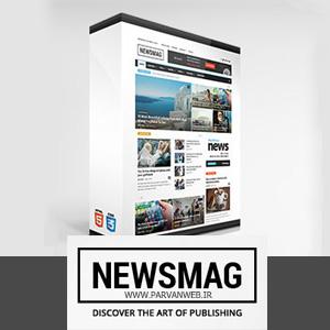 NEWS - دانلود قالب خبری وردپرس نیوزمگ