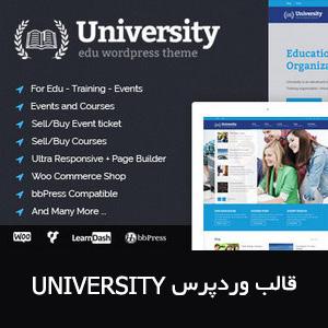 Untitled 1 - دانلود قالب وردپرس University - دانشگاه و مدارس