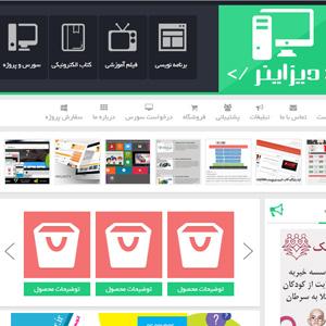 designer - دانلود قالب وردپرس دیزاینر جدید