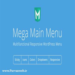 Mega Main Menu - افزونه وردپرس منو افقی Mega Main Menu نسخه ی جدید 2.0.7