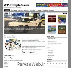 News Story 300x288 - دانلود قالب خبری NewsMore برای وردپرس