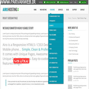 COVER - قالب هاستینگ Airo به صورت HTML