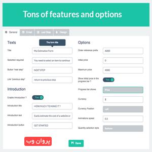 COVER2 - افزونه وردپرس فرم ساز حرفه ای WP Form Builder