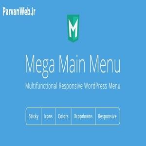 Mega Main Menu v2.0 - افزونه وردپرس منو افقی Mega Main Menu