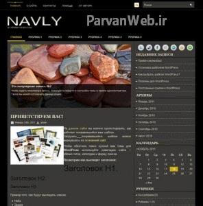 Navly 296x300 - دانلود قالب Navly برای وردپرس