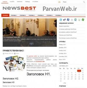 NewsBest 298x300 - دانلود قالب خبری NewsBest برای وردپرس