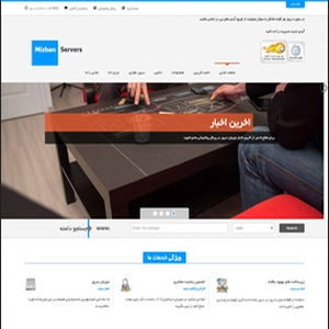 Snapshot 2015 05 01 112639 - دانلود قالب میزبان سرور برای وردپرس