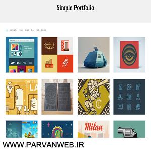Simple Portfolio - قالب نمونه کار Simple Portfolio برای وردپرس