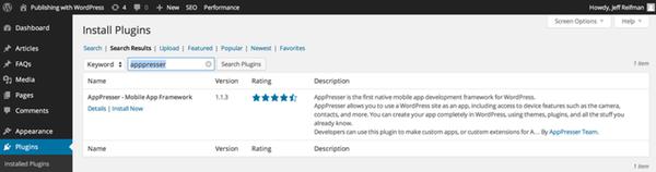 ax 11 - افزونه AppPresser ساخت اپلیکیشن برای وردپرس