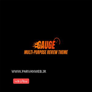 COVER3 - دانلود قالب وردپرس نقد و بررسی Gauge