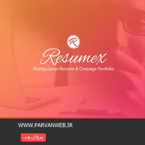 COVER4 - دانلود قالب وردپرس فارسی Resumex