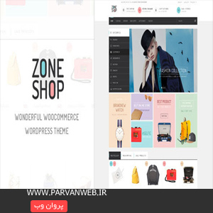 COVER7 - دانلود قالب وردپرس فروشگاهی ZoneShop