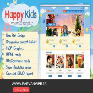 COVER8 - دانلود قالب ورد پرس کودکانه Happy Kids نسخه 3.2.4