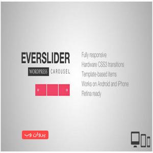 Everslider - افزونه اسلایدر حرفه ای و ریسپانسیو Everslider وردپرس