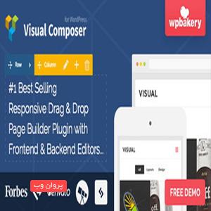Visual Composer - دانلود پلاگین صفحه ساز Visual Composer 4.6.1 وردپرس