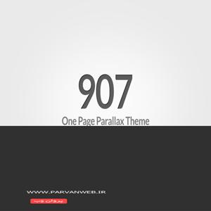 cover1 - دانلود قالب چندمنظوره وردپرس و تک صفحه ای 907