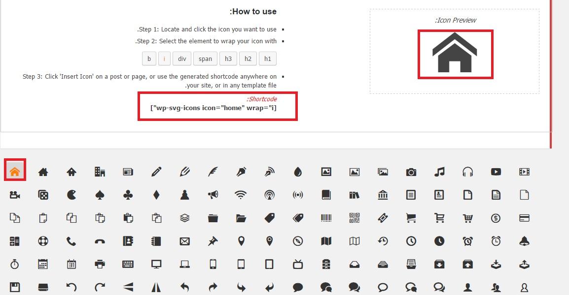 default icon - افزونه ساخت آیکون های SVG با WP SVG icons برای وردپرس