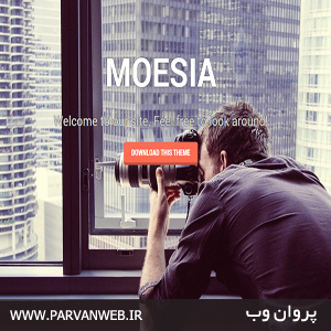 moesia v - قالب شرکتی Moesia برای وردپرس