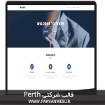 perth screen 150x150 - قالب شرکتی Perth برای وردپرس