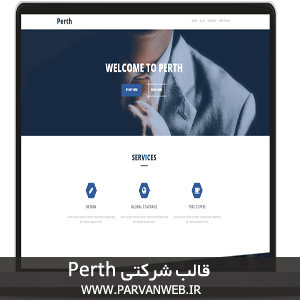 perth screen - قالب شرکتی Perth برای وردپرس