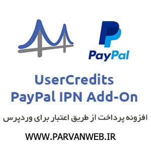 uc ipn main logo 590x300 - افزونه UserCredits برای وردپرس