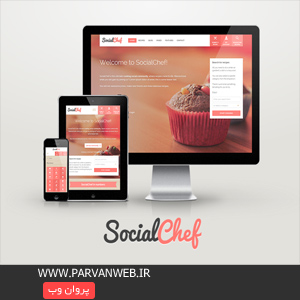 COVER - دانلود قالب وردپرس مجله آموزشی آشپزی SocialChef