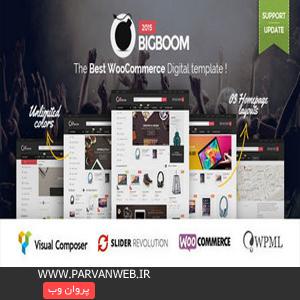 COVER11 - دانلود قالب ووکامرس فروشگاهی Bigboom