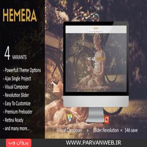 COVER17 - دانلود قالب چندمنظوره و واکنش گرا Hemera