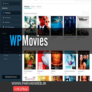 COVER5 - دانلود قالب وردپرس فیلم WPMovies