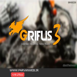 COVER7 - دانلود قالب وردپرس نقد و بررسی فیلم Grifus
