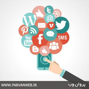 SocialShare - افزونه ساخت آیکون شبکه های اجتماعی برای وردپرس