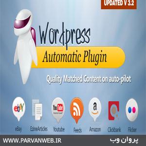 WordPress Automatic Plugin  - افزونه درج خودکار مطالب از فید Automatic برای وردپرس