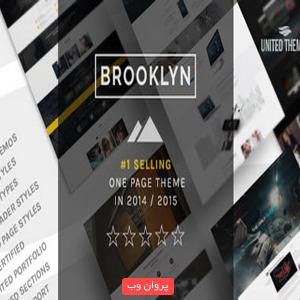 COVER10 - دانلود قالب Brooklyn برای وردپرس