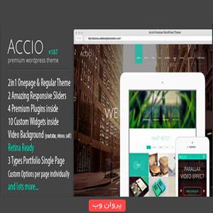 aco - دانلود قالب زیبا Accio برای وردپرس